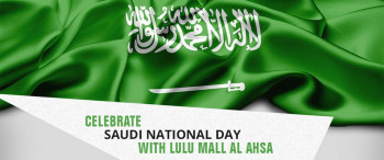 national day event